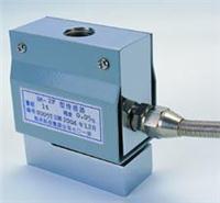 S型測力/稱重傳感器 BK-2