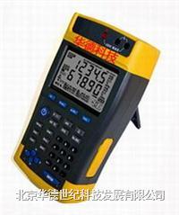 多功能信號發生器 HDE502