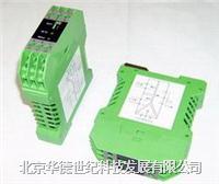 雙路隔離配電器 HD223