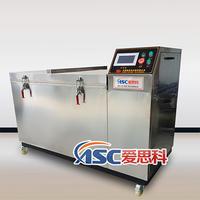 刀具深冷處理 ASC-SLX-324