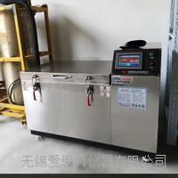 齒輪液氮冷凍箱