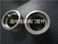不銹鋼液壓管件,承插焊彎頭,三通,四通,管箍,活接頭,支管臺,直通管接頭