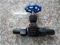 J21H-64C不銹鋼針形閥,外螺紋截止閥,碳鋼針型閥,不銹鋼壓力表儀表閥