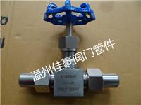 J21W-64P,J21W-160P針型儀表閥,焊接針型閥,外螺紋針型閥,氣源針閥 J21W-64P