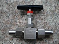 J21W-160P 不銹鋼針型閥,針型儀表截止閥,304儀表閥,條鋼手柄的焊接針型閥 J21W-160P