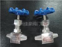 J63W-320P,J63H-320V,J63W-160P高壓截止閥,高溫截止閥,高壓儀表針型閥 J63H-320V
