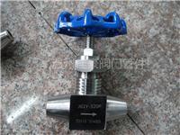 J61Y-320I,J61Y-320V,J61Y-320P不銹鋼合金鋼高溫高壓電力用針型截止閥