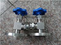 JX49W-16P,JX49W-25P液位計考克,法蘭考克,法蘭液位計截止閥,液位計針閥 JX49W-16P,JX49W-25P