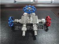 QFF3三閥組,不銹鋼三閥組,儀表三閥組,三閥組針閥,三閥組儀表截止閥 QFF3-320P
