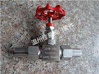 精品打造304,316不銹鋼J21W-32P,J21W-32R,PN32,DN10外螺紋針型壓力儀表截止閥,對焊接式針形閥 J21W-32P,DN10