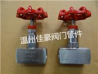 精品打造304,316不銹鋼J13W-160P,PN160,G1/2內螺紋4分絲牙針型壓力儀表截止閥,氣源開關閥門 J13W-160P,G1/2