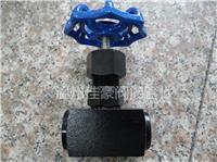 精品打造20號發黑碳鋼J13H-64C,PN64,G1/2內螺紋4分絲牙針型壓力儀表截止閥,氣源開關閥門 J13H-64C,G1/2