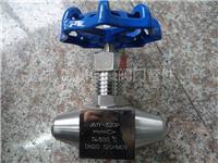 精品力薦304,316不銹鋼J61Y-160V,J61Y-320P,DN15對焊接式高壓力高溫針型儀表電站用截止閥 J61Y-320V