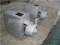 精品打造304,316不锈钢BAW-5-24型卫生级离心泵,卫生级物料泵,防爆酒精泵 BAW-5-24型