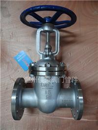 打造精品溫州佳豪牌Z41W-16P/25P/40P/64P/150LB/300LB不銹鋼法蘭閘閥 Z41W-16P