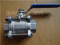 精心鑄造溫州佳豪牌304SS,可帶鎖的不銹鋼一片式球閥,二片式球閥,三片式球閥,Q11F-16P內螺紋球閥 Q11F-16P