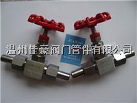 精品打造304,316不銹鋼J21W-64P,J21W-64R,PN64,DN10外螺紋針型壓力儀表截止閥,對焊接式針形閥 J21W-64P,DN10