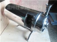 精品BAW-3-15型304不锈钢防爆卫生级离心泵,防爆酒精泵 卫生级离心泵,卫生级饮料泵,防爆药液泵