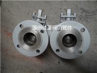 精品Q41Y-16C/P,Q41H-16C/P,碳鋼/304不銹鋼硬質合金密封法蘭球閥 Q41H-16C,Q41Y-16C,Q41Y-16P