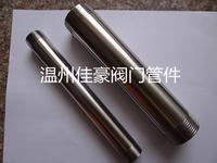 定做加工304/316不銹鋼非標長度厚度的單雙頭內外絲螺紋短節短接短管 寶塔式皮管接頭