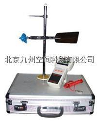 便携式旋桨式流速仪