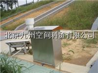 便攜式水流泥沙含量測量儀   JZ-NB1700