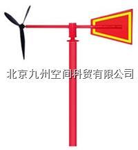 金属风速风向标
