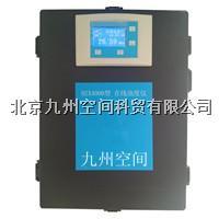 高精度在線濁度儀 JZ-HZX4000