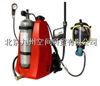 RHZKP19型消防救援多功能裝備/消防救援多功能滅火器 RHZKP19型
