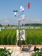 高精度便攜式氣象站 JZ-WCG1