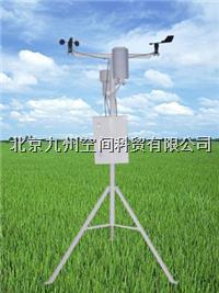 小型氣象站 JZ-X