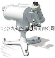 Sky Scanner/全天照度分布計 MS-321LR