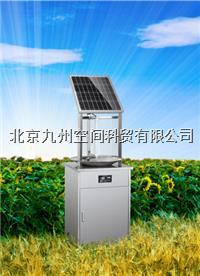 柜式殺蟲燈 JZ-GB311A