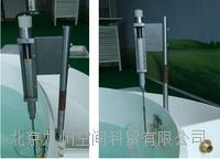 蒸發測針/專用蒸發測針 JZ-E601