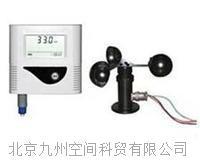 便攜式風速記錄儀/數顯風速記錄儀 JZ-FSJ