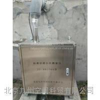 水土流失動態監測系統/標準徑流小區測量儀/JZ-NB1700 JZ-NB1700