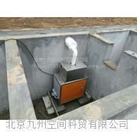 在線式坡面徑流測量測定儀/JZ-NB1700水土流失動態監測設備 JZ-NB1700