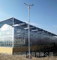 一體化溫室智能控制系統 JZ-WS