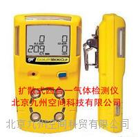 扩散式四合一气体测试仪/扩散式四合一气体速测仪 JZ-XWHM
