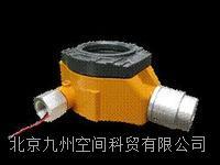 声光一体气体探测器 JZ-S100