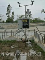 固定式自動氣象系統/自動氣象監測系統