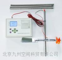 中小河流打印式流速流量測定儀/型號JZ-10型