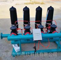 全自動疊片式反衝洗過濾器  JZ-GL