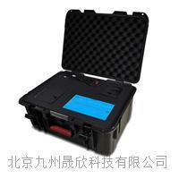九州晟欣飲用水分析儀/35參數水分析儀/產品型號: JZ-PC35  JZ-PC35