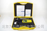 高精度水產養殖溶解氧測試儀/便攜式水中含氧量速測儀 JZ-HM