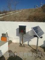 在線式水土流失自動監測系統/固定式徑流泥沙監測設備 JZ-NB1700