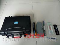 北京99參水質速測儀 JZ-PC03
