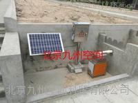 JZ-NB1700固定式水土流失自動監測系統 JZ-NB1700