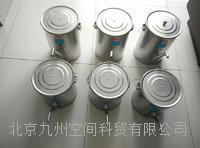 北京就潤滑油三級過濾設備報價/潤滑油三級過濾器價錢