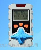 气体分析仪器-便携式多气体检测仪-多气体测定仪 JZ-KP836